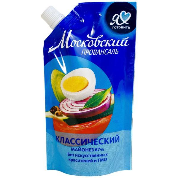 психологии цветотерапии провансаль московский фото проследования станции